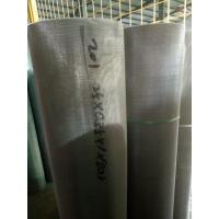 Buy cheap 25mesh Stainless Steel 201 Grade Plain Weave Mesh for Filter and Screen Use from wholesalers