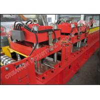 Buy cheap Commercial Galvanised Steel Hollow Door & Window Frame Sheet Roll Forming Production Line from wholesalers