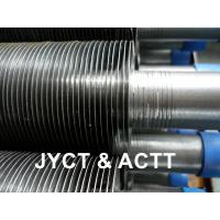 Buy cheap Spiral G Type Embedded Fin Tube for Heat Exchanger SA179 SMLS  Aluminium / Steel from wholesalers