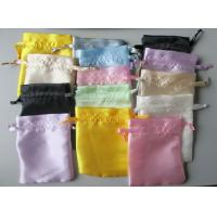 Buy cheap Customized Satin Drawstring Toiletries Travel Bag Satin Pouch 10 x 12cm from wholesalers