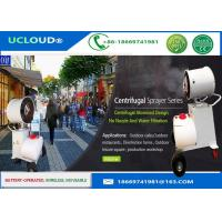 Buy cheap Ucloud Centrifugal Portable Water Spray Cooling Fan With Multi Functions from wholesalers