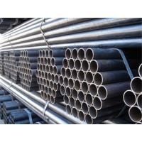 Buy cheap Drill Pipe Casing / Alloy Steel Wireline Casing Tube For Geology Exploration from wholesalers