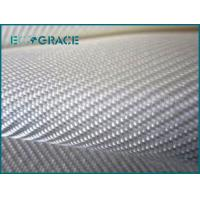 Buy cheap Vertical Disc Filter Leaf Filter Cloth Material Alumina / Aluminum Oxide Filter Fabric PP 40 micron from wholesalers