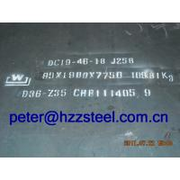 Buy cheap Sell:ABS-Grade-AH36/ABS-AH36/DNV-AH36/NV-AH36/Shipbuilding-Steel-Plate/Marine-Steel-Plate from wholesalers