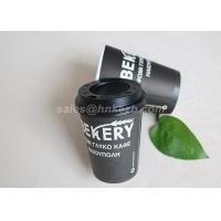Buy cheap Take Away Black Color Single Wall Paper Cups , Insulated Paper Coffee Cups 4oz from wholesalers