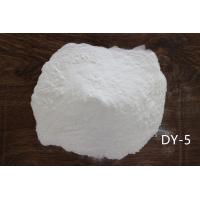Buy cheap Vinyl Resin DY-5 Used In PVC Inks And PVC Adhesives The Countertype Of Hanwha CP - 450 from wholesalers