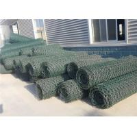 Buy cheap Hot Dipped Galvanized Double Twist Woven Steel Wire Mesh Gabion Cage Box from wholesalers