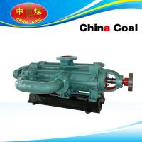 Buy cheap multistage centrifugal pump from wholesalers