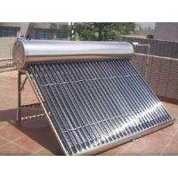 Buy cheap Home Solar Water Heating from wholesalers
