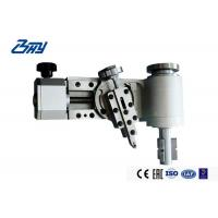 Buy cheap Small Diameter Flange End Face Pipe Cutter Machine Lightweight Low Clearance from wholesalers