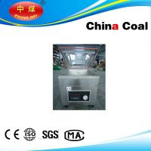 China DZ350 vacuumpackagingmachine on sale