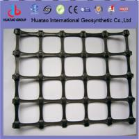 Buy cheap Biaxial Geogrids from wholesalers