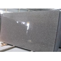 Buy cheap 300×90mm 20mm Granite Slab product