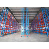 Buy cheap Pitch 75mm Drive In Drive Through Racking System , Drive In Warehouse Racking from wholesalers