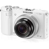 Buy cheap Samsung EX2 Digital Camera (White) from wholesalers