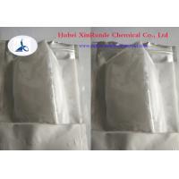 Buy cheap CAS 50-50-0 Pharmaceutical Raw Materials Estradiol Benzoate / Estradiol Valerate product