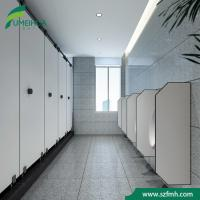 Buy cheap compact laminate washroom bathroom dampproof toilet cubicle from wholesalers