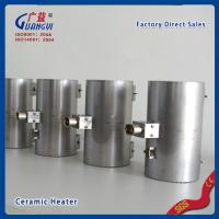 Buy cheap Industrial Electric Ceramic Insulated Band Heaters for Plastic Extruder Machine from wholesalers