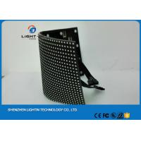 Buy cheap High definition LED Display Accessories P6.66 flexible led module from wholesalers