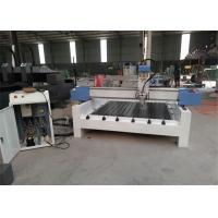 Buy cheap 3D Stone Cutting CNC Router Machine from wholesalers