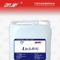 Buy cheap Compound Emulsifier from wholesalers