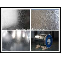 Buy cheap Specializing in the product Hot rolled steel coil steel sheet steel plate both excellent in quantity and quality from wholesalers