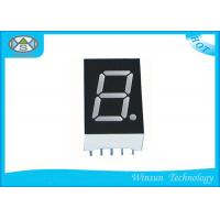 Buy cheap 0.39 Inch One Digit 7 Segment LED Digital Display Low Voltage For Instrument Panels from wholesalers