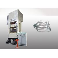Buy cheap PLC Control Auto Hydraulic Press For Metal Sheet Stamping Car Body from wholesalers