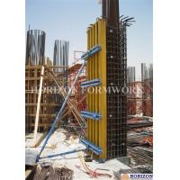 Buy cheap I Beam Single Sided Wall Formwork 6m Height Telescopic Diagonal Brace High Tension from wholesalers
