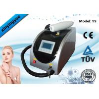 Buy cheap 8% Filter System ND YAG Tattoo Laser Removal Machine 2 Million Times Xenon Lamp from wholesalers