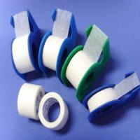 Buy cheap Surgical Tape/ Zinc Oxide Paste/ Zinc Oxide Tape from wholesalers
