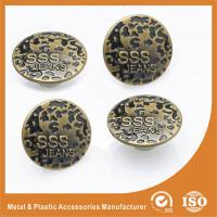 Buy cheap Antique Brass Jeans Buttons Metal Magnetic Nickel Free Washable Round No Hole Screw from wholesalers