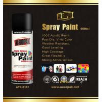 Buy cheap Scratch Resistant Aerosol Spray Paints 400ml Car Spray Paint Cans from wholesalers