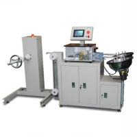 Buy cheap waste glove cutting machine from wholesalers