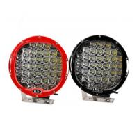 Buy cheap 185W 9 Inch Led Car Spotlights IP 68 Round Led Spot Light Fixtures For Optional Color Black, Red, Bule, Yellow from wholesalers