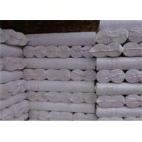 Buy cheap Waterproof Building Materials Fiberglass Mesh Rolls Coated With An Emulsion from wholesalers