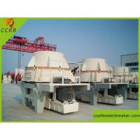 Buy cheap PCL Series Artificial Sand Making Machine from wholesalers