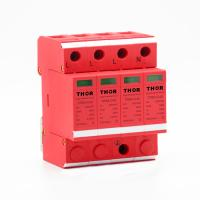 Buy cheap Whole house lightning protection 40KA AC surge protector power surge from wholesalers