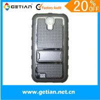 Buy cheap Hot Selling Cell Phone Protective Cases for S4, Accessory Case for Samsung S4 from wholesalers