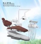 Buy cheap Dental chair/Dental Unit KJ-918 from wholesalers