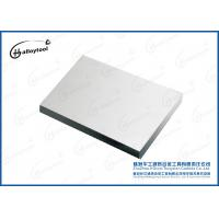 Buy cheap Metal Working Tungsten Carbide Plate Wear Resistance Plates or Sheets YG8L from wholesalers