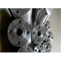 Buy cheap DIN 2502 2503 2527 2565 2573 2627 2629 2631 2632 Steel Pipe Flange 1/2''-48'' SO WN TH SW from wholesalers