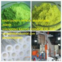 Buy cheap High qualtiy Fluorescent Whitening Agent OB-1 Greenish for PP product