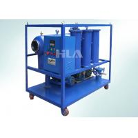 Buy cheap 380V Steam Turbine Oil Filtration Machine Anti corrosion NAS 6 Grade Cleanness from wholesalers