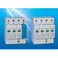 Buy cheap 20KA To 40KA Din Rail Surge Protector / Surge Protection Device SPD from wholesalers