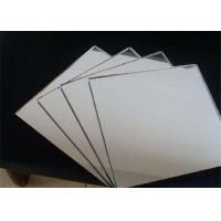 Buy cheap Environment Protection Silver Mirror Glass Sheets With 4mm - 10mm Thickness from wholesalers
