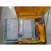 Buy cheap Hot!! Top Quality Pen Arabic ,word by word M9 Tajweed Somail from wholesalers