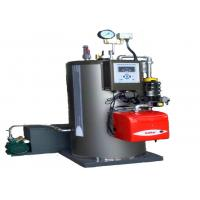 Buy cheap 50-1000KG/H Vertical Fuel Natural Gas/Diesel Oil Fired Steam Boiler price from wholesalers