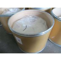 Buy cheap PVDF powder-Li-battery grade/PVDF powder/PVDF raw material from wholesalers