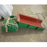 Buy cheap Small Electromagnetic Vibrating Feeder Shaking Feeding Machine for Sale / Mining Machine from wholesalers